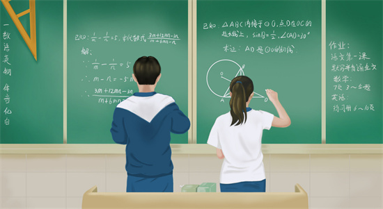 怎么让数学成绩提高